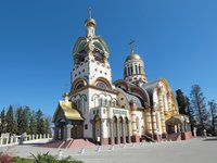 Sotschi Kreuzfahrten - The temple of the Holy Great Prince Vladimir, Sotchi